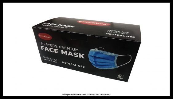EVERGOOD DISPOSABLE FACE MASK BOX FULL