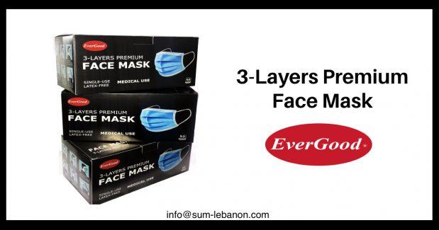 EVERGOOD DISPOSABLE FACE MASK BOX BLACK
